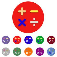 Набор векторных иконок с изображением калькулятора