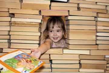 Юный книголюб