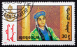 Postage stamp Mongolia 1990 Scene from Mongolian-made Film