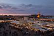 El Jemaa el fna sqare, Marrakesh