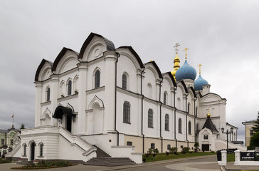 Annunciation Cathedral, Kazan