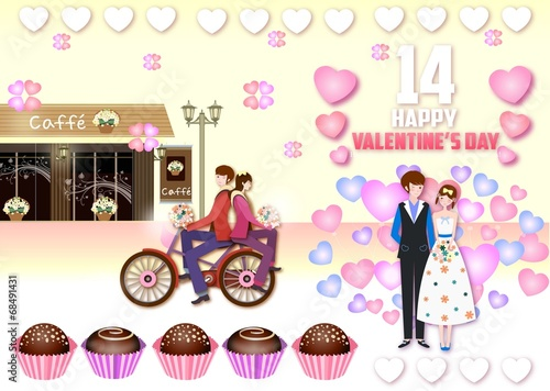 발렌타인데이3