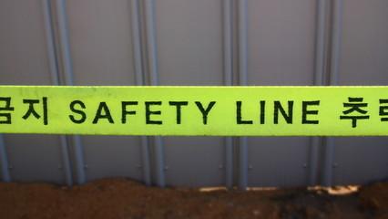 SAFETY - LINE (BCKIM) OLYMPUS DIGITAL CAMERA