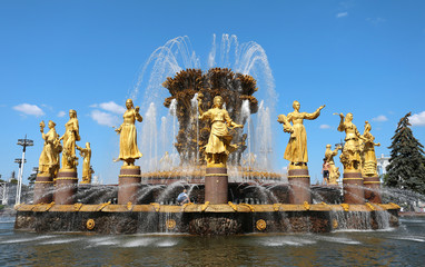"Fountain ""Friendship of Peoples"" in Moscow"