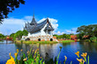 Sanphet Prasat Palace in Thailand