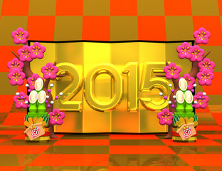 2015 Golden Screen With Plum Trees On Pattern