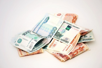 Russian monetary notes one thousand rubles