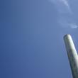 White chimney