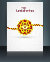 Beautiful template brochure stylish rakhi reflection design vect