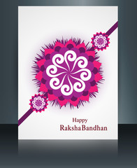 Raksha Bandhan brochure Indian festival template background illu