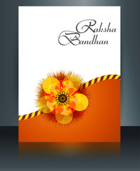Template Indian festival brochure Raksha Bandhan reflection colo