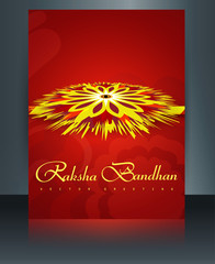 Rakhi Indian template reflection festival Raksha Bandhan brochur