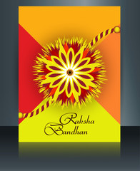 Brochure Raksha Bandhan template artistic colorful card design