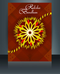 Vector Indian festival template brochure  Raksha Bandhan reflect