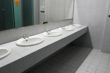 washbasin in the toilet