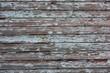 canvas print picture - Hintergrund Holz