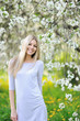 Obrazy na płótnie, fototapety, zdjęcia, fotoobrazy drukowane : Portrait of young beautiful blond woman outdoors