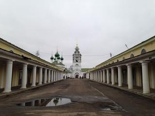 russian town