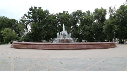 Fountain in a city park, the center of Moscow near the Kremlin