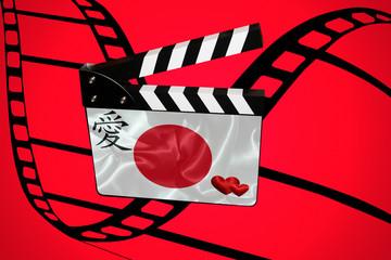 Cinéma Japonais - Amour - Erotisme