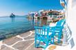 Little Venice on Mykonos Island - 68599281