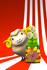 Brown Sheep, Kadomatsu With Text Space