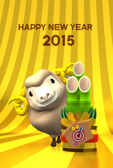 Brown Sheep, Kadomatsu With New Year Greeting On Gold