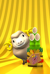 Brown Sheep, Kadomatsu On Gold