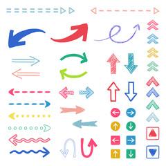 手描き矢印セット / vector eps10