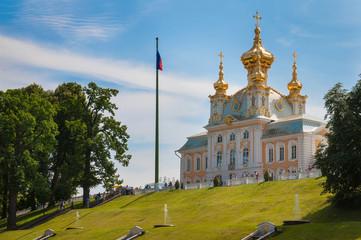 East chapel, Petergof, St Petersburg, Russia