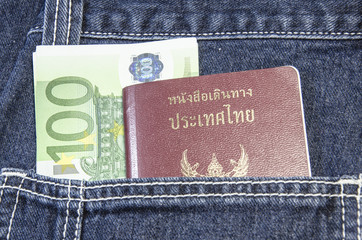 passport and money in the jeans