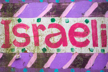 Word Israeli painted on a wooden board