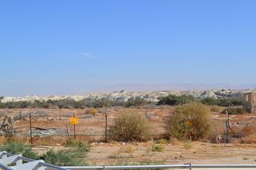 минное поле