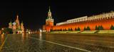 Fototapety Moscow never sleeps.