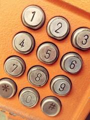 vintage numeric key pad