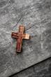 Obrazy na płótnie, fototapety, zdjęcia, fotoobrazy drukowane : Wooden cross on a wooden background