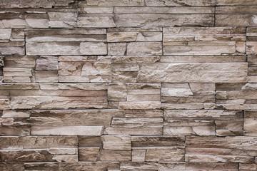 Modern stone brick texture wall background