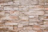 Fototapety Modern stone brick texture wall background
