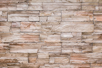 Modern stone brick texture wall background