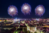 Panoramic view of the city of Geneva at night,, fireworks for th