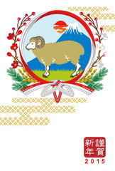 Japanese Year of the Sheep Design