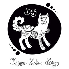 Dog. Chinese Zodiac Sign