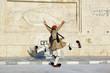 Obrazy na płótnie, fototapety, zdjęcia, fotoobrazy drukowane : Changing guards near parliament at Athens
