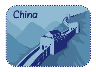 Illustration with Great Wall of China