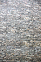 pattern of stone wall.