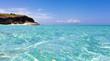 canvas print picture - Kuba Küstenlinie von Havanna mittürkisen Wasser