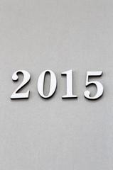 新年 2015年