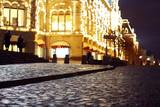 cobblestone road in the night city