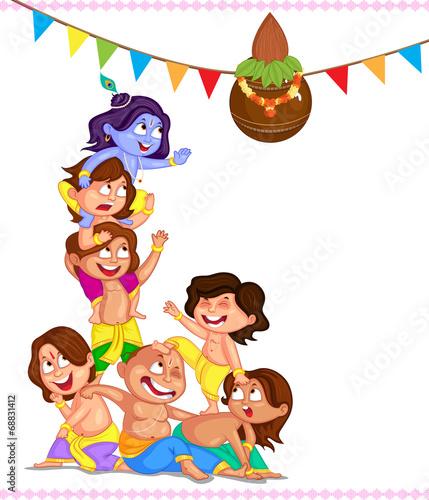 Krishna Janmashtami - 68831412