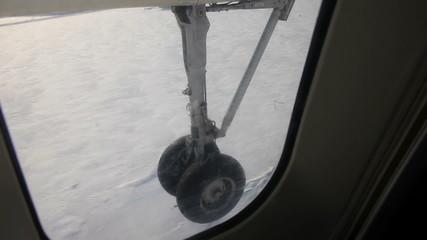 Plane gear